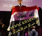 بغداد احتفلت بابنها النجم هُمام، وهو كرّم الراحلة الكبيرة وردة